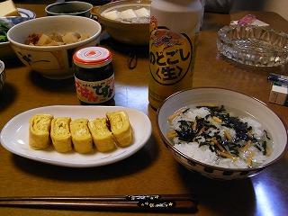 5月28日 お茶漬け&玉子焼き