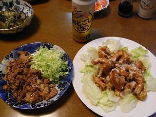 6月27日 エビマヨ&生姜焼き