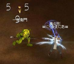 殴打!!!