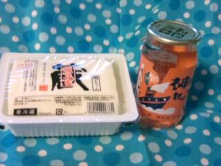 神戸豆腐&酒