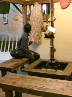 映画村茶店
