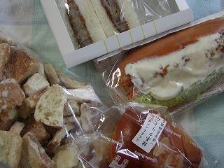s-サンドイッチ