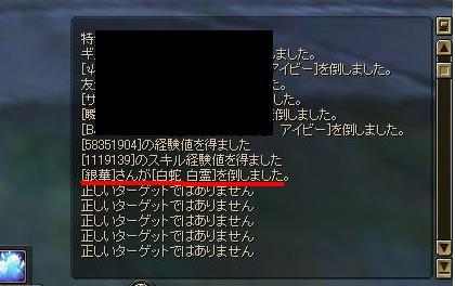 0516_3.jpg