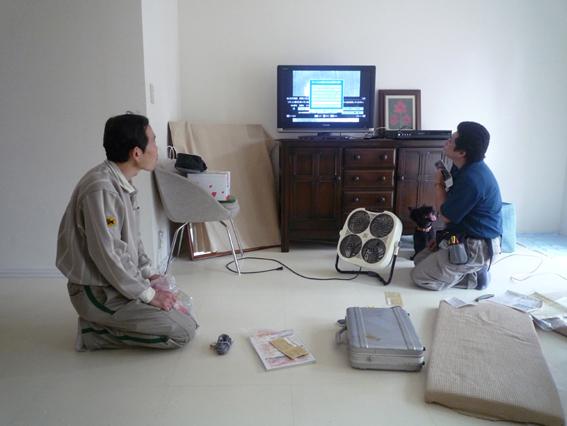 TVセッティング