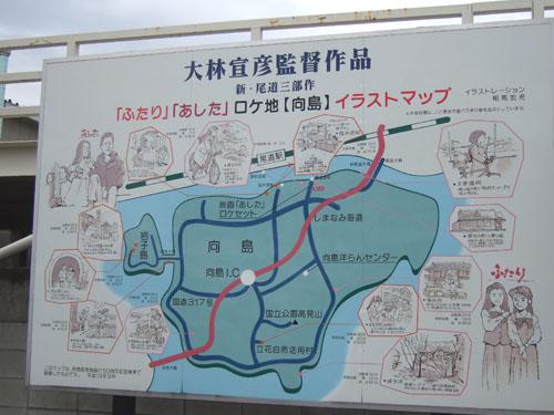 2008_0721hiroshimanaosima0052-2.jpg