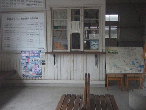 2008_0721hiroshimanaosima0055-2.jpg