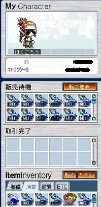 Maple0010 (2)