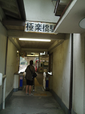 高野山03
