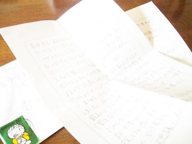カラーパンクチャーお手紙