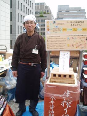 醤油シボリ