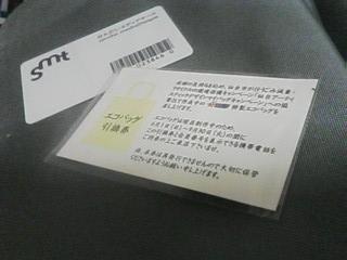 080422_2007~01