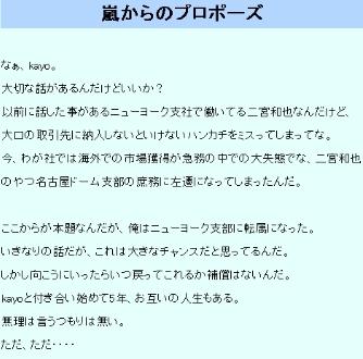 2008y04m27d_143303803.jpg
