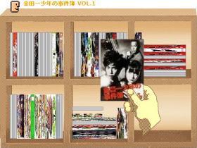 HONEYの本棚