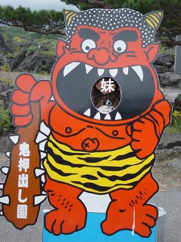 軽井沢旅行④