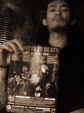 street_beats.jpg