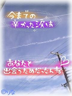 file1044920.jpg