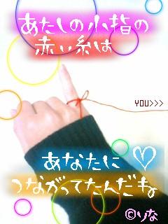 file2166125.jpg