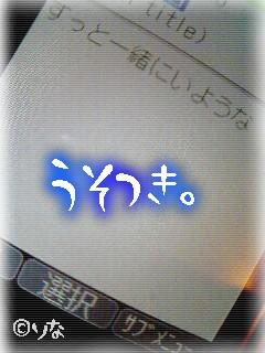 file3218902.jpg
