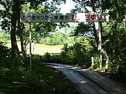himesayuri007.jpg