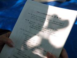 nakayama20080613_011.jpg