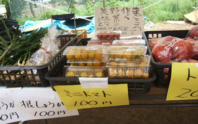 清瀬ひまわり野菜
