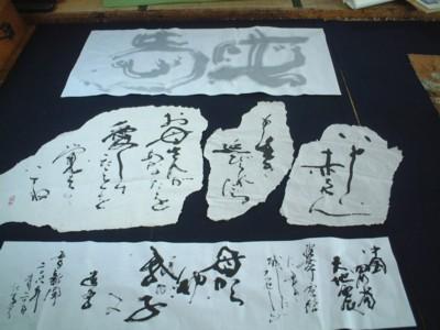 四川省大地震2