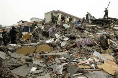 四川大地震1