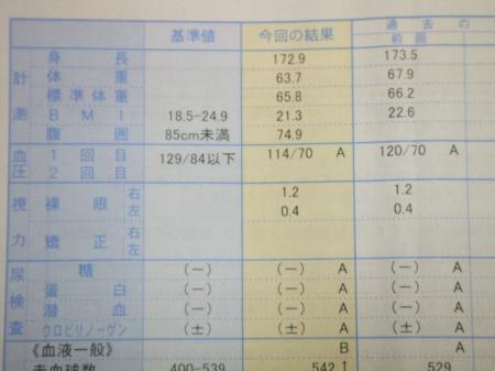 DSCF2192_convert_20080622223353.jpg
