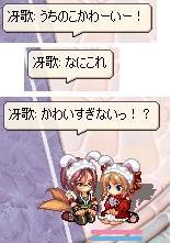 20080321_3.jpg