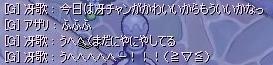 20080321_6.jpg