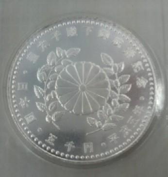 5000円硬貨1