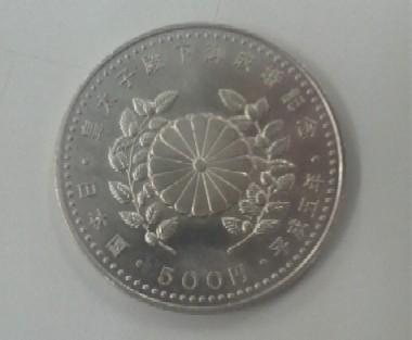 500円硬貨1