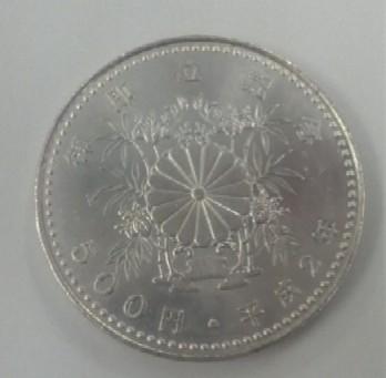500円硬貨3