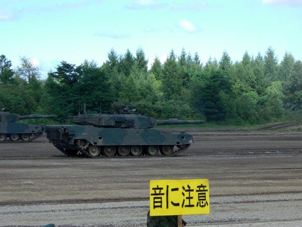 90式戦車2