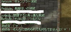 0420(゚д゚)