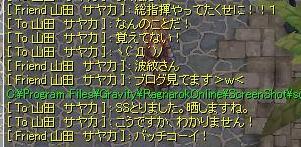 0524ぷれ3