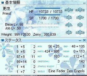 0525ぷり2
