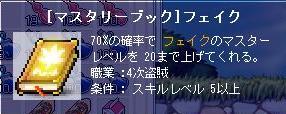 150mdekattafeiku20nityousenn-1.jpg