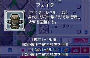 150mdekattafeiku20nityousenn-3.jpg