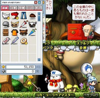 2008-4gatu4ka-pasunukihigai-2.jpg
