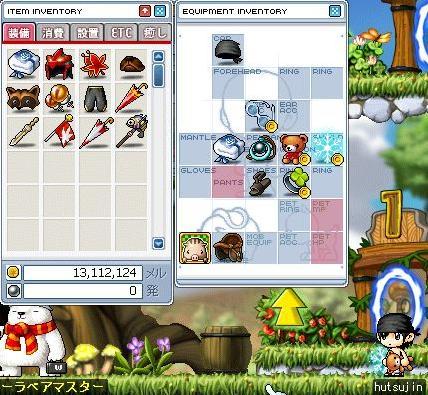 2008-4gatu4ka-pasunukihigai-3.jpg