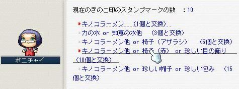 2008-sagisiponityaitonotorihiki-1.jpg