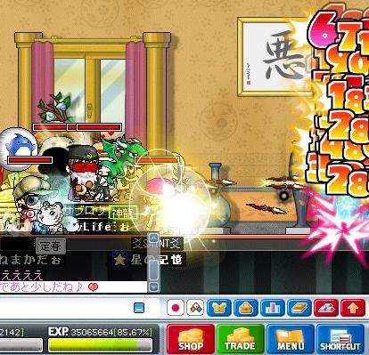 4gatu30nitipesaburoudenoBG-B.jpg