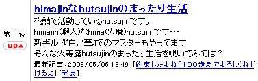 FC2burogurannkinngu11ikakutoku.jpg