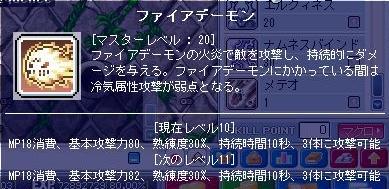 hutsujinFD20ni29148-128975.jpg