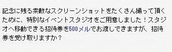 ibenntogaidoriyou-3.jpg