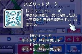 pesaburouSD20seikou-2.jpg