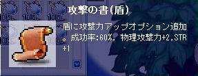 yakoukarakougekitate60doroppuuuuuuu.jpg