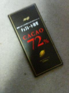 kakao72.jpg
