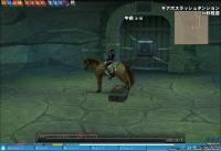 mabinogi_2008_07_18_005.jpg